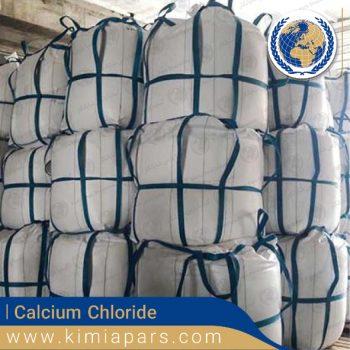 Calcium Chloride2